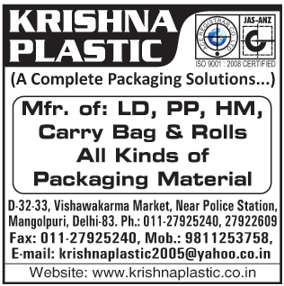 Carry Bags, Rolls, Packaging Material,  LD Carry Bags, PP Carry Bags, HM Carry Bags, LD Rolls, PP Rolls, HM Rolls,Carry Rolls, Alpha Polythene Bags, Plastic Bags, Plastic Polythene, HM Sheet Rolls, LDPP Sheet Rolls, LD Carry Bags, PP Carry Bags, HM Carry Bags, PVC Pouches, Printed BOPP, Cartoon Tape, LD Rolls