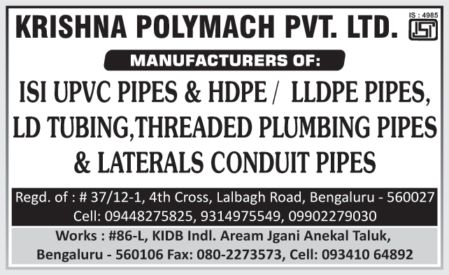 UPVC Pipes, Hdpe Pipes, LLDPE Pipes, Ld Tubing, Threaded Plumbing Pipes, Laterals Conduit Pipes