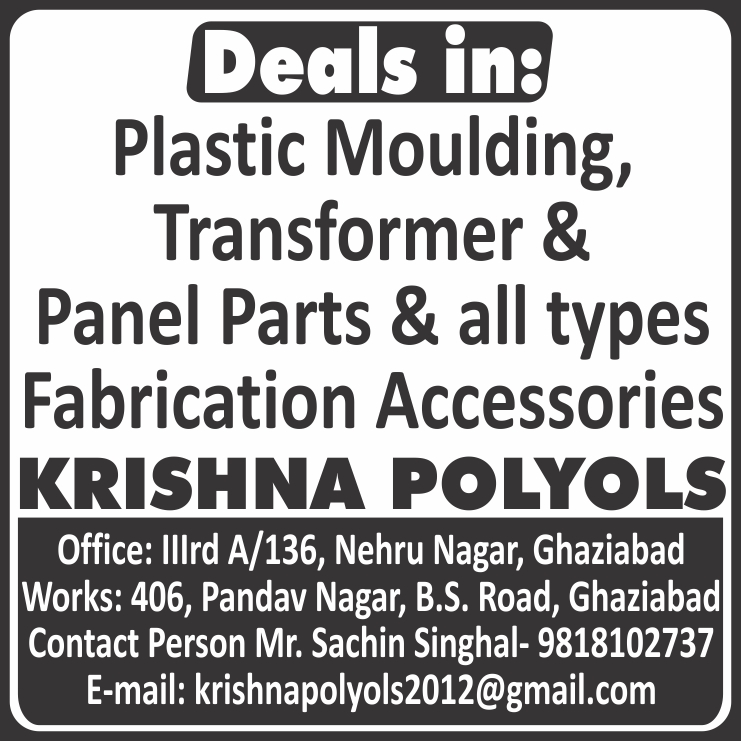 Plastic Mouldings, Transformer Parts, Panel Parts, Fabrication Accessories,Transformer, Plastic Panel Parts