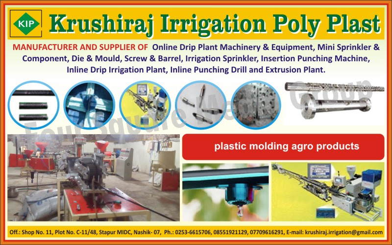Online Drip Plant Machines, Online Drip Plant Equipments, Mini Sprinkler System, Mini Sprinkler Components, Screws, Barrels, Irrigation Sprinklers, Insertion Punching Machines, Inline Drip Irrigation Plant, Inline Punching Drill, Inline Punching Extrusion Plant, Plastic Molding Agro Products, Plastic Moulding Agro Products, Dies, Moulds