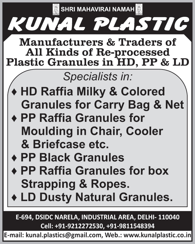 Reprocessed HD Plastic Granules, Reprocessed PP Plastic Granules, Reprocessed LD Plastic Granules, HD Raffia Milky Plastic Granules, HD Raffia Colored Plastic Granules, PP Raffia Plastic Granules, PP Black Plastic Granules, PP Raffia Plastic Granules, LD Dusty Natural Plastic Granules, HD Raffia Coloured Plastic Granules,HDPE Plastic Granule, HDPE Granules, Granules, LDPE Granules, PP Granules, Plastic Waste, PPCP Granules
