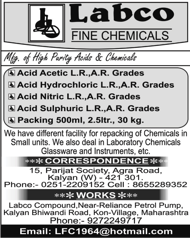 High Purity Acids, High Purity Chemicals, LR Grade Acetic Acid, AR Grade Acetic Acid, LR Grade Hydrochloric Acid, AR Grade Hydrochloric Acid, LR Grade Nitric Acid, AR Grade Nitric Acid, LR Grade Sulphuric Acid, AR Grade Sulphuric Acid, Laboratory Chemicals, Laboratory Glasswares, Laboratory Instruments