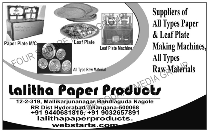 Paper Plate Making Machines, Leaf Plate Making Machines, Paper Plate Raw Materials, Leaf Plate Raw Materials