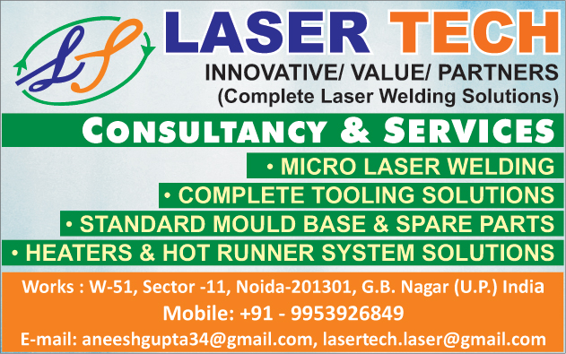 Laser Welding Solutions, Micro Laser Welding Consultancy, Tooling Solutions, Heaters Solutions, Hot Runner System Solutions, Standard Mould Base, Mould Base Spare Parts, Heater System Solutions,Micro Laser Welding, Heaters