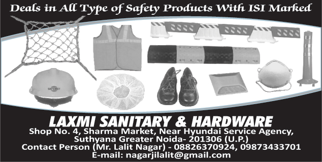 Safety Products, Safety Nets, Safety Helmets, Safety Jackets, Safety Shoes, Masks, Speed Breakers,