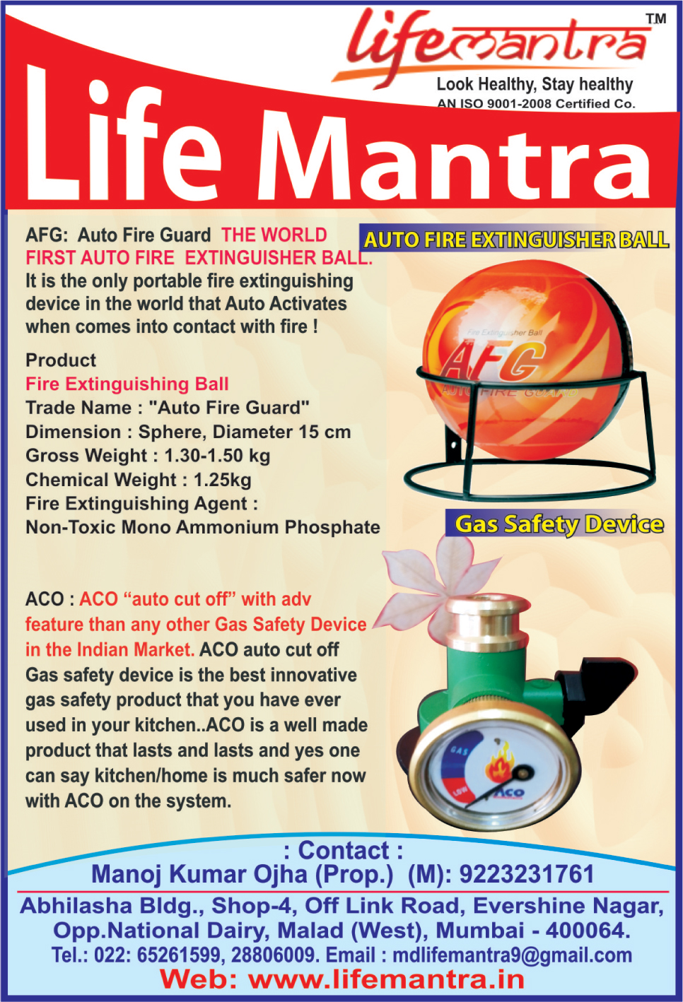 Fire Safety Products, Auto Fire Extinguisher Ball, Gas Safety Products, Gas Safety Device