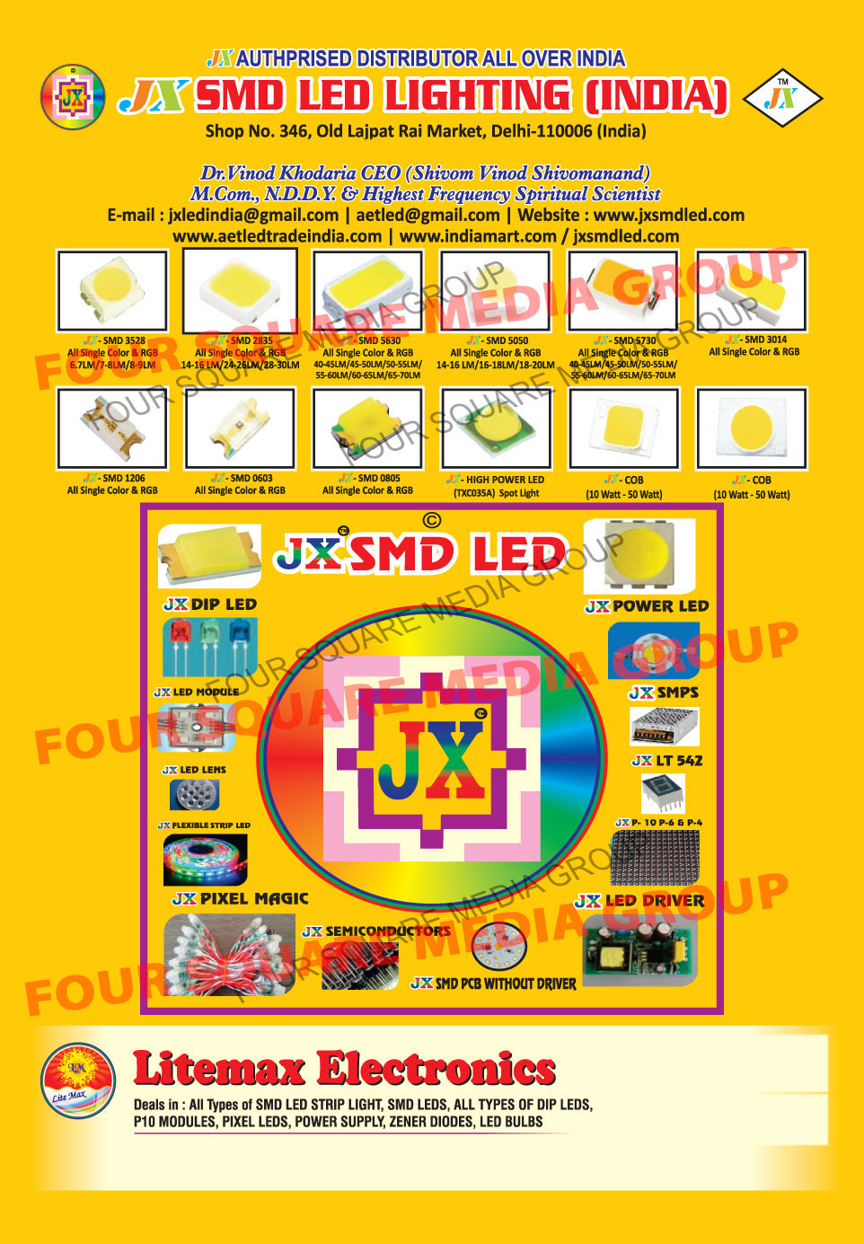 Single Colour SMD Leds, Single Color SMD Leds, RGB SMD Leds, COB Leds, DIP Leds, Led Modules, Led Lens, Flexible Led Strips, SMD PCB without Driver, SMD Printed Circuit Boards without Driver, Led Drivers, Power Leds