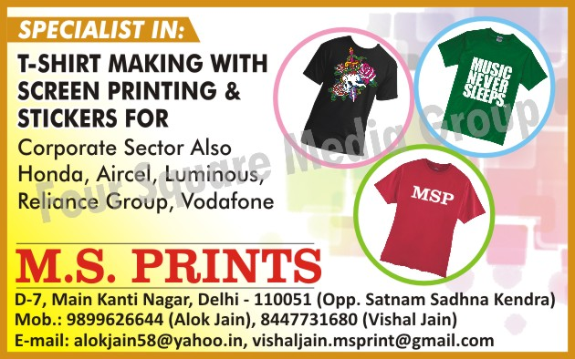 T Shirt Making With Screen Printing, T Shirt Making With Stickers, Screen Printing