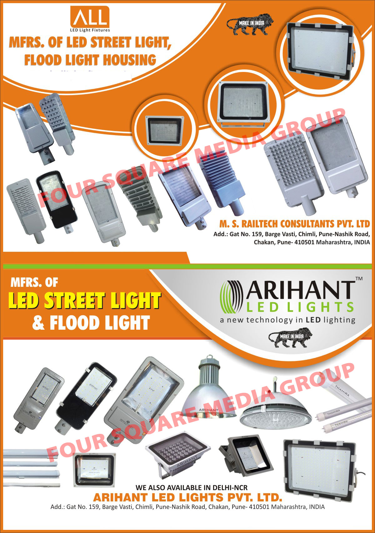 Led Street Lights, Led Light Housing, Led Flood Lights