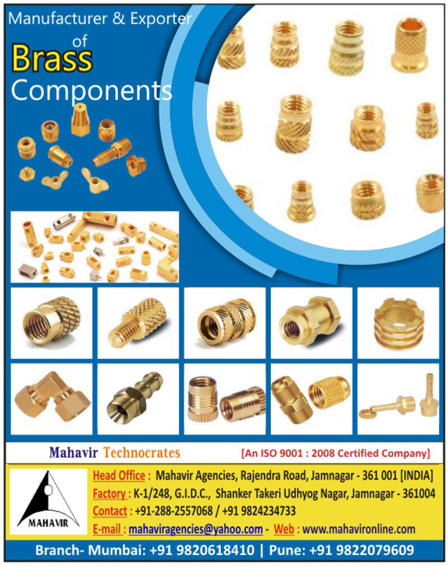 Precision Brass Turned Components, Plastic Industry Brass Moulding Inserts, Brass Electronic Parts, Brass Electrical Parts, Brass Components, Brass Fittings, Brass Forgings, Brass Electrical Connectors, Brass Fasteners, Gold Smith Parts, Diamond Smith Parts