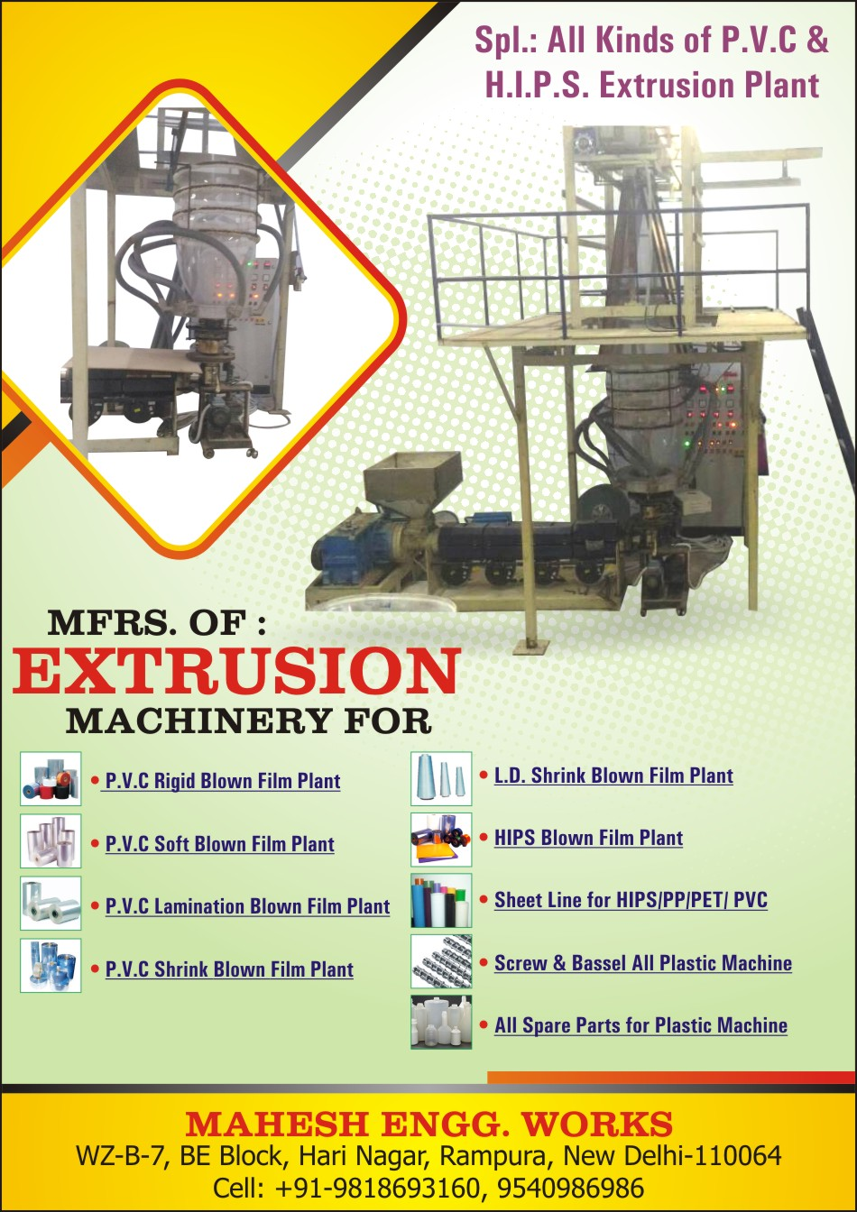 PVC Extrusion Plant, HIPS Extrusion Plant, PVC Rigid Blown Film, Plastic Machine Spare Part, Plastic Machine Screw, Plastic Machine Barrel, HIPS Sheet Line, PP Sheet Line, PET Sheet Line, PVC Sheet Line, HIPS Blown Film Extrusion Machine, LD Shrink Blown Film Extrusion Machine, PVC Rigid Blown Film Extrusion Machine, PVC Soft Blow Film Extrusion Machine, PVC Lamination Blow Film Extrusion Machine, PVC Shrink Blown Film Extrusion Machine