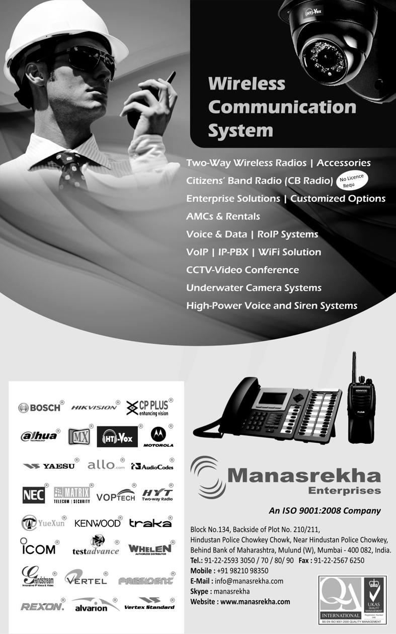 Citizen Band Radios, Roip Systems, Voip Systems, IPPBX Systems, IP PBX Systems, Wireless Communication Systems, Wifi Solutions, Cctv Video Conferences, Underwater Camera Systems, High Power Voice Systems, Siren Systems