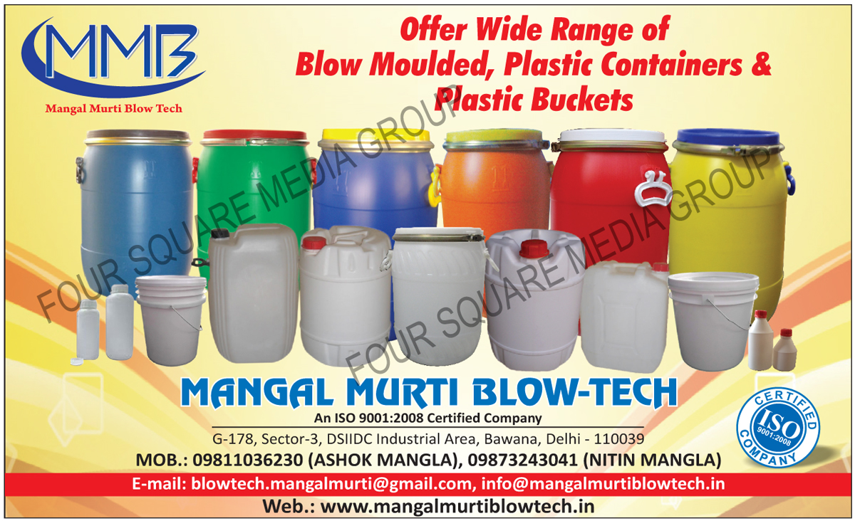 Blow Molded Containers, Plastic Containers, Plastic Buckets, Chemical Containers, Oil Containers, HDPE Bottles, Blow Moulded Containers