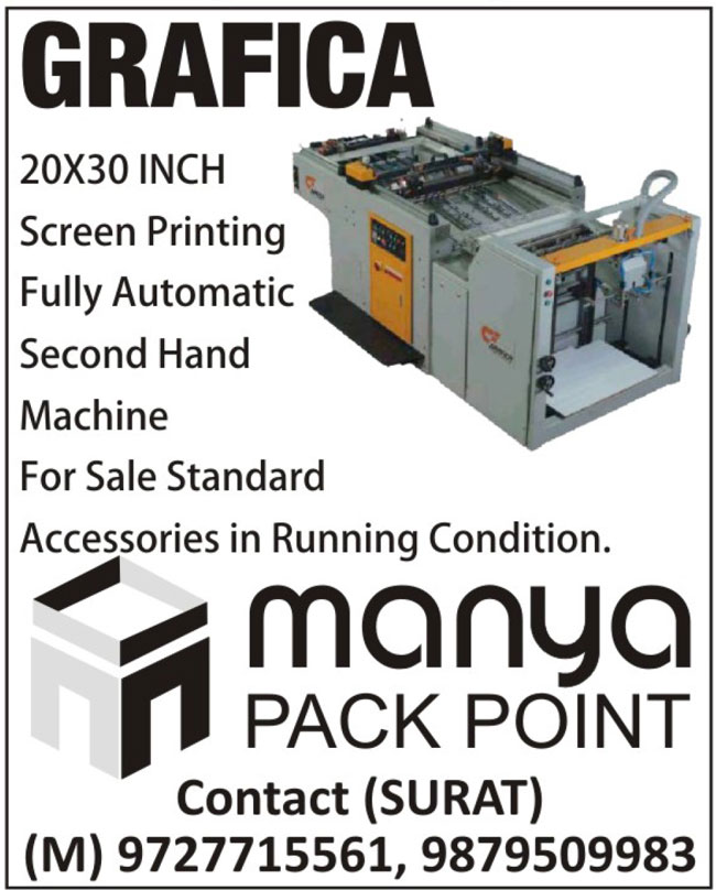 Second Hand Screen Printing Machines, Used Screen Printing Machines