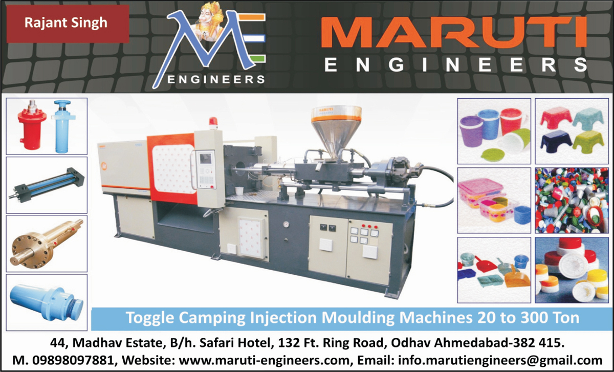 Toggle Camping Injection Moulding Machines,Plastic Injection Moulding Machines, Toggle Injection Moulding Machines, Injection Moulding Machines, Molding Machines, PLC Injection Moulding Machines, Machine Repairing Services