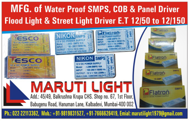Water Proof SMPS, COB Driver, Panel Driver, Panel Light Driver, Flood Light Driver, Street Light Driver, Led Driver