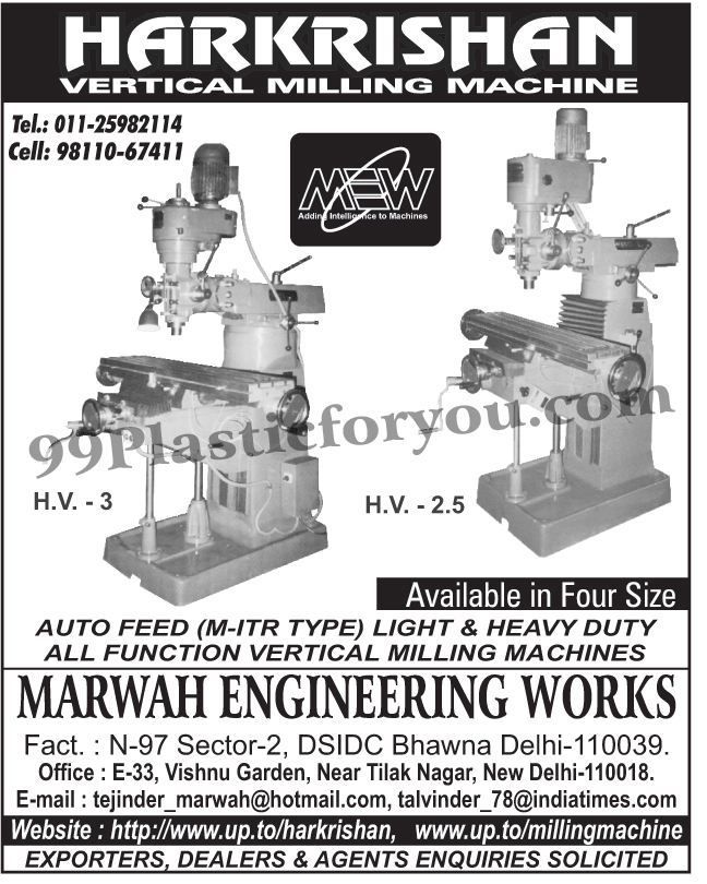 Milling Machines, Vertical Milling Machines, Auto Feed Milling Machines, Heavy Duty Milling Machines, Light Duty Milling Machines