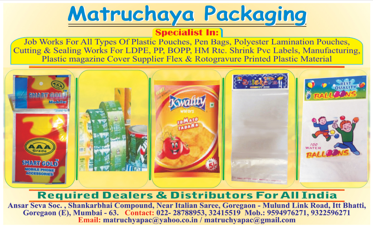Plastic Pouches Job Work, Pen Bags Job Work, Polyester Lamination Pouches Job Work, LDPE Bag Cutting Works, PP Bag Cutting Works, BOPP Bag Cutting Works, HM Bag Cutting Works, LDPE Bag Sealing Works, PP Bag Sealing Works, BOPP Bag Sealing Works, HM Bag Sealing Works, Shrink PVC Labels, Plastic Magazine Cover, Flex Printed Plastic Material, Rotogravure Printed Plastic Material