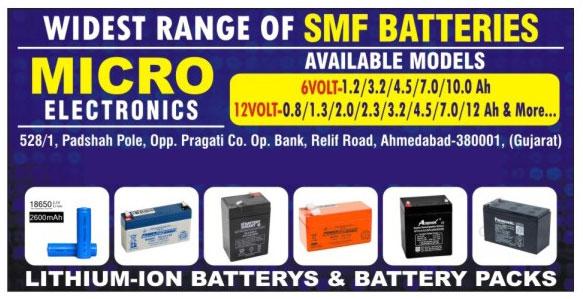 Batteries, Battery, E Bike Batteries, Two Wheeler Batteries, Automotive Batteries, Industrial Batteries, SMF Batteries, Inverter Batteries
