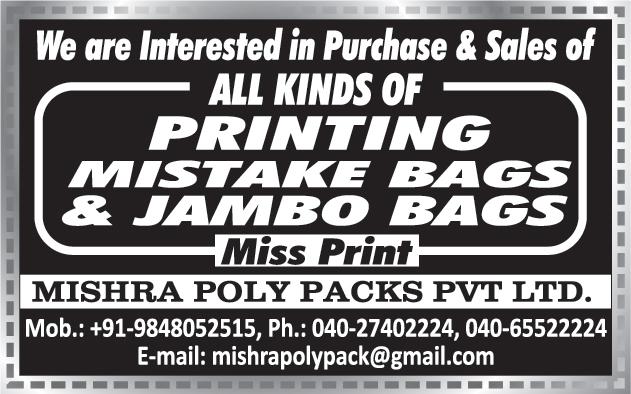 Printing Mistake Bags, Printing Jumbo Bags, Bags