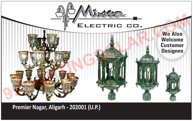 Chandeliers, Decorative Lights, Lamps, Lights, Light  Parts, Table Lamps, Wall Lights, Wall Lamps, Designer Gate Lights, Brass Electric Lamps, Electric Lamps, Floor Lamps, Brass Light Parts, Lighting Parts