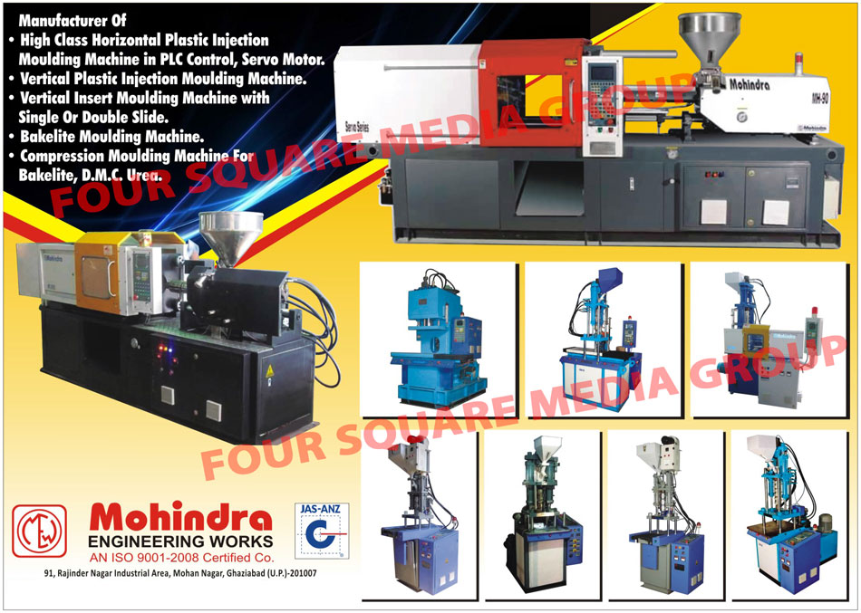 Vertical Insert Moulding Machines, Rotary Table Insert Moulding Machines, Single Side Insert Moulding Machines, Double Side Insert Moulding Machines, Compression transfer Moulding For Thermoset Materials, Injection Moulding Machines