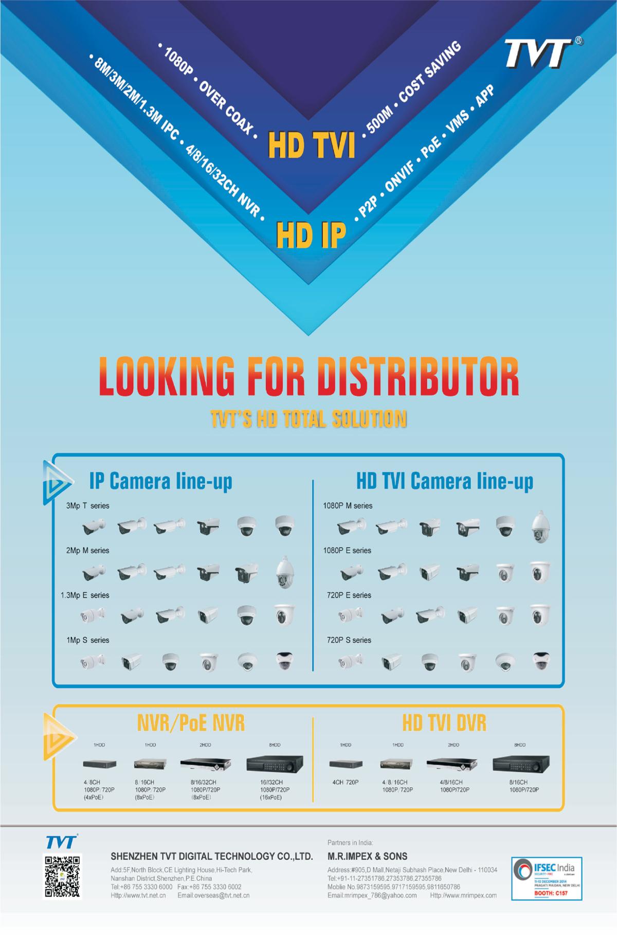 IP Cameras, HD TVI Cameras, NVR, POE NVR, HD TVI Digital Video Recorders, TVI DVR,
