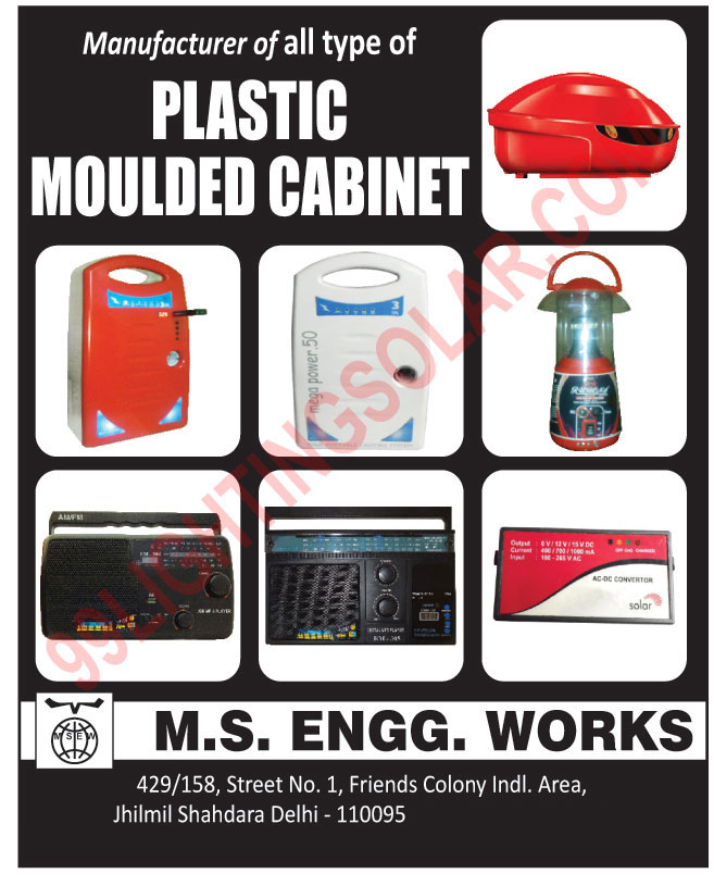 Plastic Moulded Cabinets,Cabinet, Electronic Cabinet, Moulded Cabinet