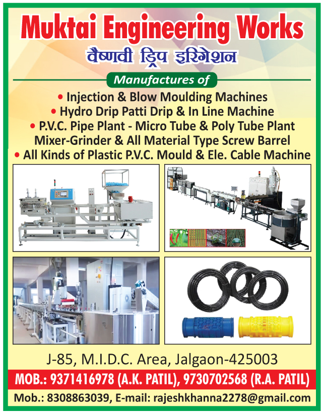 Injection Moulding Machines, Injection Molding Machines, Hydro Drips, Patti Drips, In Line Machines, PVC Pipe Plants, Micro Tube PVC Pipe Plants, Poly Tube PVC Pipe Plant, Mixer Grinders, Screw Barrels, Plastic PVC Moulds, Plastic PVC Molds, Electric Cable Machines