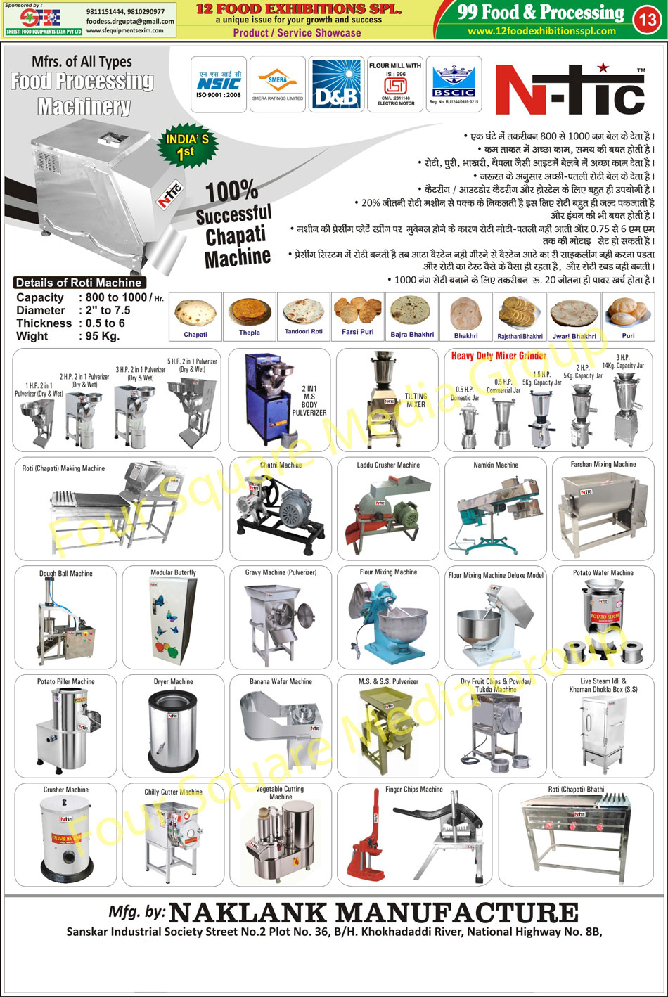 Food Processing Machines, Mixer Grinders, Chapati Machines, Roti Machines, Domestic Flour Mills, Two In One Pulverizer For Food, Gravy Machines, Flour Mixing Machines, Farshan Machines, Vegetable Cutting Machines, Masala Mixing Machines, Spice Mixing Machines, Potato Peeling Machines, Onion Cutting Machines, Potato Wafer Machines, Steam Idli Machines, Dryer Machines for Food, Chatni Machines, Laddu Crusher Machines, Namkeen Machines, Dough Ball Machines, Hand Press Roti Making Machines, Hand Press Chapati Making Machines, Banana Wafer Machines, SS Pulverizers, Stainless Steel Pulverizers, MS Pulverizers, Dry Fruit Chips Machines, Dry Fruit Powder Machines, Dry Fruit Tukda Machines, Stainless Steel Khaman Dhokla Boxes, Crusher Machine For Food, Chilly Cutter Machines, Chilli Cutter Machines, Finger Chips Machines, Roti Bhathi, Chapati Bhathi, Chapati Making Machines, Roti Making Machines, Tilting Mixer, Potato Peeler Machines