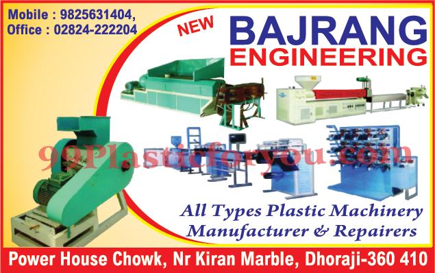 Plastic Machinery, Plastic Machines