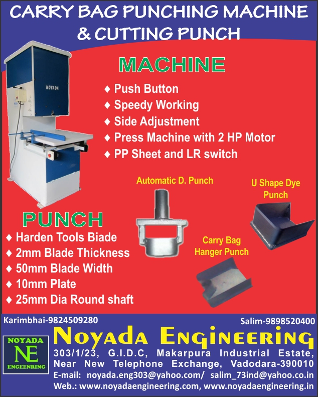 Carry Bag Punching Machine, Cutting Punch, Automatic Dye Punch, U Shape Dye Punch, Carry Bag Hanger Punch,Punching Machine, Dye Punch, Push Botton Machine, Speedy Working Machine