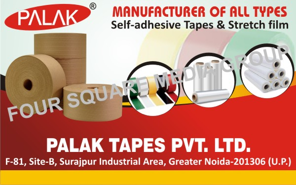 Self Adhesive Tape, BOPP Packaging Tape, Masking Tape, Filament Tape, Tissue Tape, Floor Marking Tape