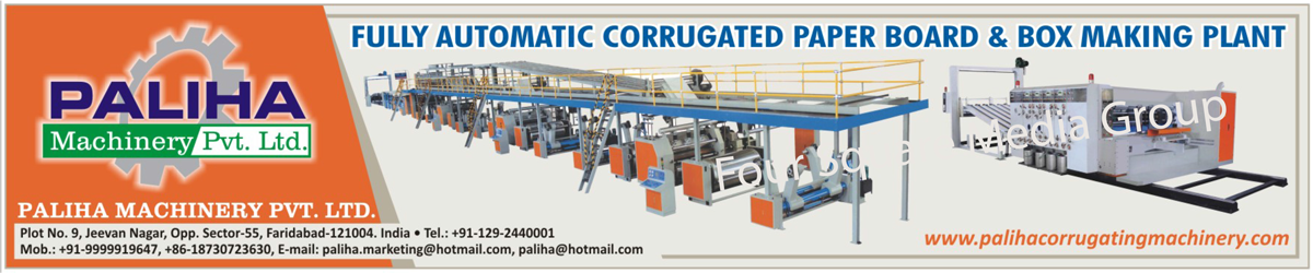 Fully Automatic Corrugated Paper Board Making Plant, Fully Automatic Corrugated Paper Box Making Plant, Fully Automatic Corrugated Box Making Plant