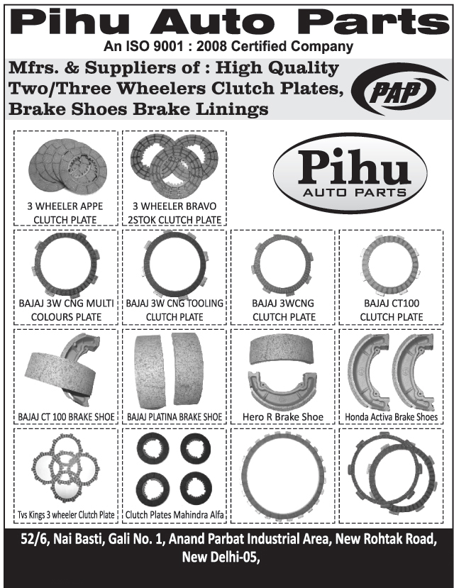 Two Wheeler Clutch Plates | Three Wheeler Clutch Plates | Two ...