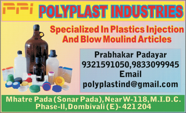 Plastic Injection Articles, Blow Moulding Articles
