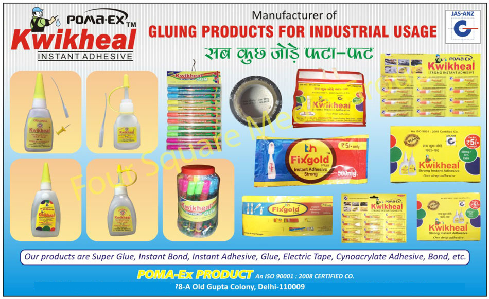 Adhesives, Instant Adhesives, Super Glue, Instant Bond, Instant Adhesive, Glue, Electric Tape, Cynoacrylate Adhesive, Bond