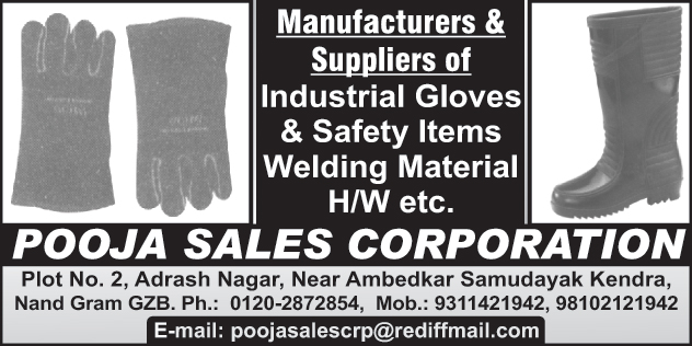 Industrial Gloves, Gloves, Welding Material, Safety Products, Gumboots