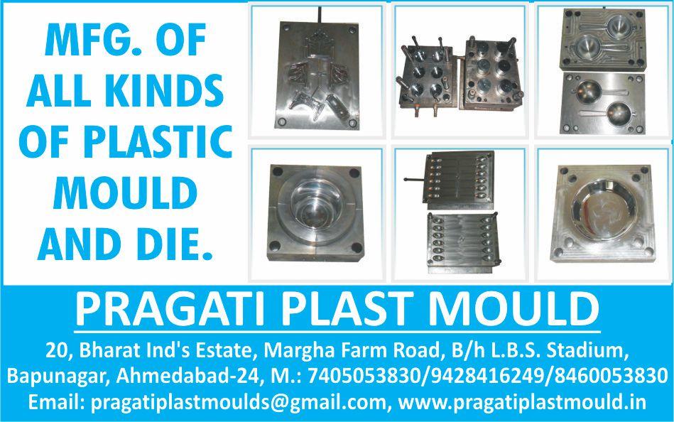 Plastic Mold Dies, Plastic Moulds, Plastic Dies, Plastic Molds