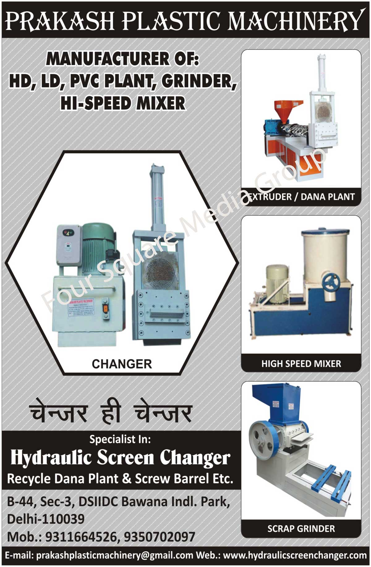 Hydraulic Screen Changers, Plastic Extruder Plants, Recycle Dana Plants, Plastic Scrap Grinders, Traction Units, Helical Gear Boxes, Agglomerators, Screws Diameters, Barrels Diameters, High Speed Plastic Mixers, Stand Cutters, Plastic Washing Machines, Pet Bottle Washing Machines, Jar Washing Machines, HD Plants, LD Plants, PVC Plants, Screw Barrel
