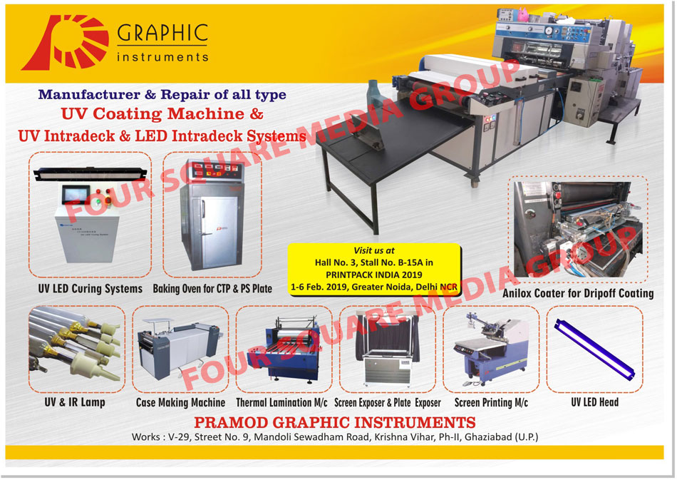 UV Coating Machines, Offset Plate Making Equipments, UV Lamp, IR Lamp, UV Curing Machines, CTP Baking Ovens, PS Plate Baking Ovens, Plate Punch, Thermal Lamination machines, Screen Exposer, Plate Exposer, Screen Printing Machines, Graphic Instruments,Baking Oven, Pasting Table, Fiber Developing Sink, Plate Bender, Damper Roller