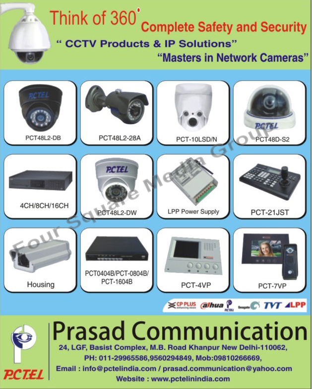 CCTV Products, CCTV Cameras, IP Solutions, Network Cameras, Video Door Phones, LPP Power Supply, Recorder, DVR, NVR, Attendance Systems,Dvr, Ir Cameras