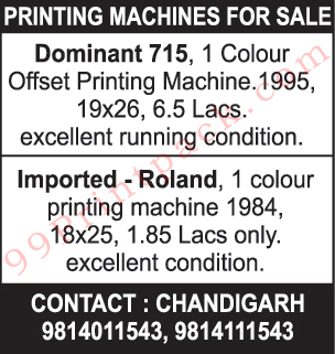 Printing Machine, Offset Printing Machine, Imported Printing Machine