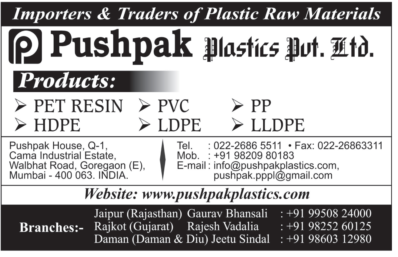 LDPE, HDPE, Plastic Raw Materials, PP, PVC, Pet Resin, LLDPE