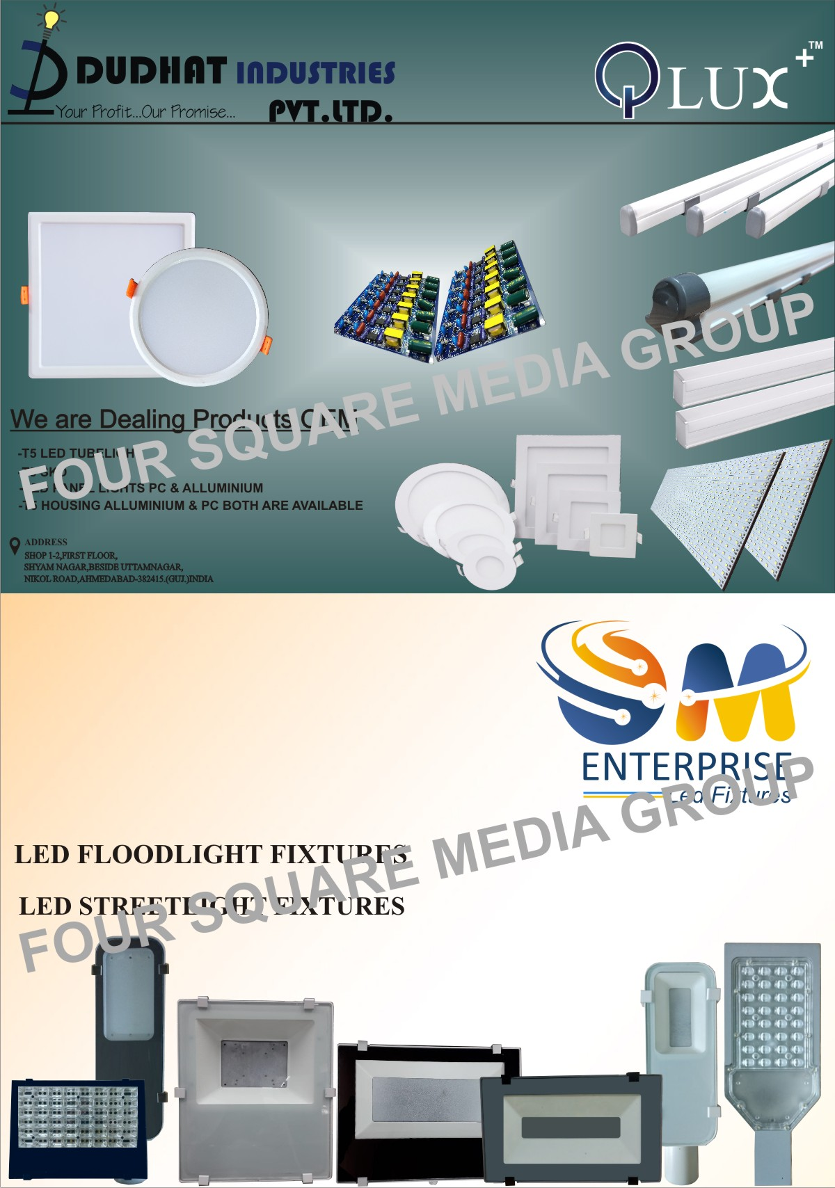 Led Wall Mounted Tube Light Housing, Led T5 Wall Mounted Tube Light Housing, Tube Light Led Drivers, Tube Light PCB, Tube Light Printed Circuit Board, Led Drivers, PCB, Printed Circuit Board, Panel Light Flexible PCB, Panel Light PCB, Panel Light Flexible Printed Circuit Board, Panel Light Printed Circuit Boards, T5 Led SKD