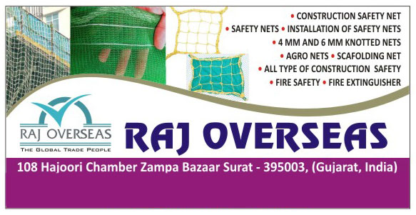 Basmati Rice, Indian Rice, Vegetables, Fruits, Food Grains, Pulses, Agro Products, Construction Safety Nets, Safety Nets, Safety Net Installation Nets, Knotted Nets, Agro Nets, Scaffolding Nets, Construction Safety, Fire Safety, Fire Extinguisher