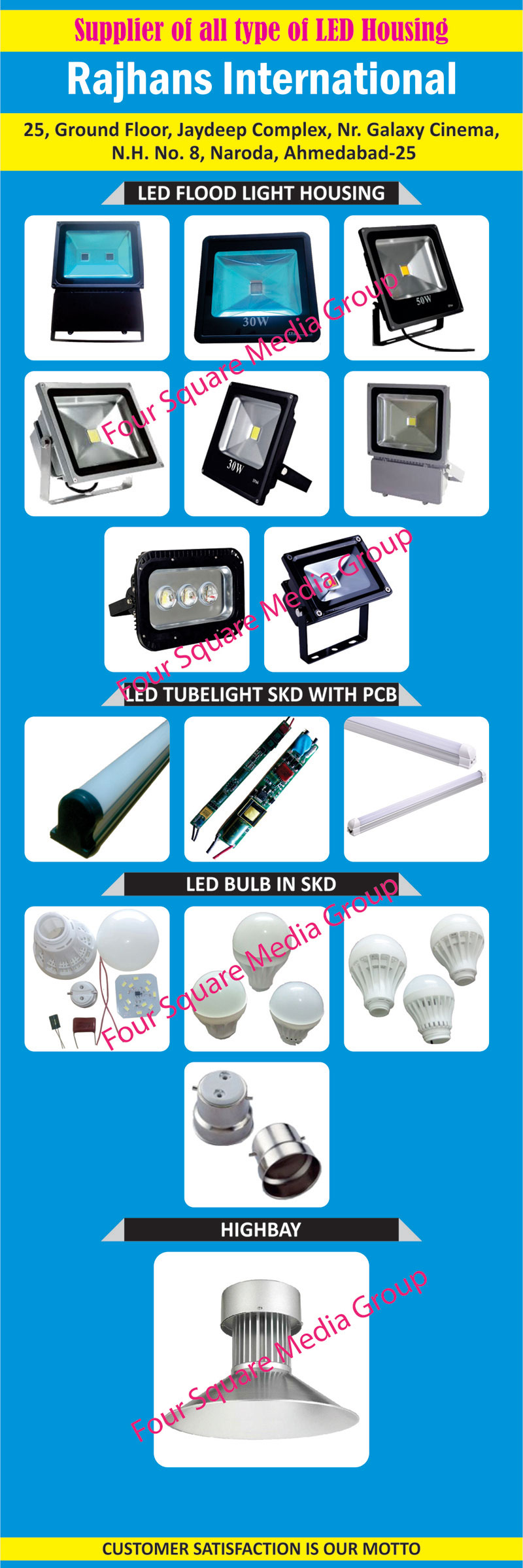 Led Light Accessories, Led Drivers, Street Light Fixture, MCPCB, Led Down lights, White Acrylic Tube, Philips Led Heat Sink, Philips Led Disk, Philips DLM, Philips Led Disk DLM, Philips DLM Fixtures, Led Housing, Led Flood Light Housing, Led Tube Light SKD With Printed Circuit Boards, Led Bulb in SKD, High Bay Lights,