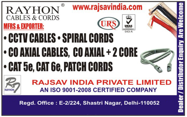 Cables, Cords, CCTV Cables, Spiral Cords, Co Axial Cables, Two Core Co Axial Cables, 2 Core Co Axial Cables, CAT 5e Cables, CAT 6e Cables, Patch Cords, Coaxial Cables, Two Core Coaxial Cables, 2 Core Coaxial Cables