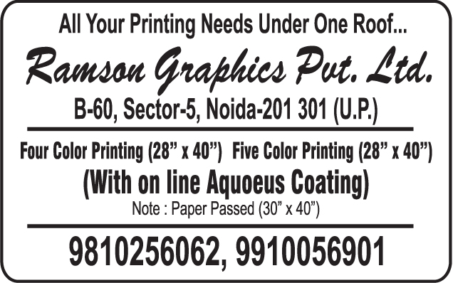 Printing, Color Printing, Multi Color Printing, Online Aquoeus Coating Printing, Colour Printing, Multi Colour Printing,Printing Solution