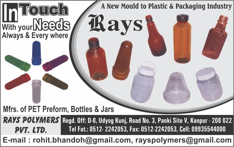 Pet Preform Bottles, Pet Jars, Pet Preform,Bottles, Jars, Pet Preform, Plastic Moulds, Plastic Industry, Plastic Bottles, Plastic Jars